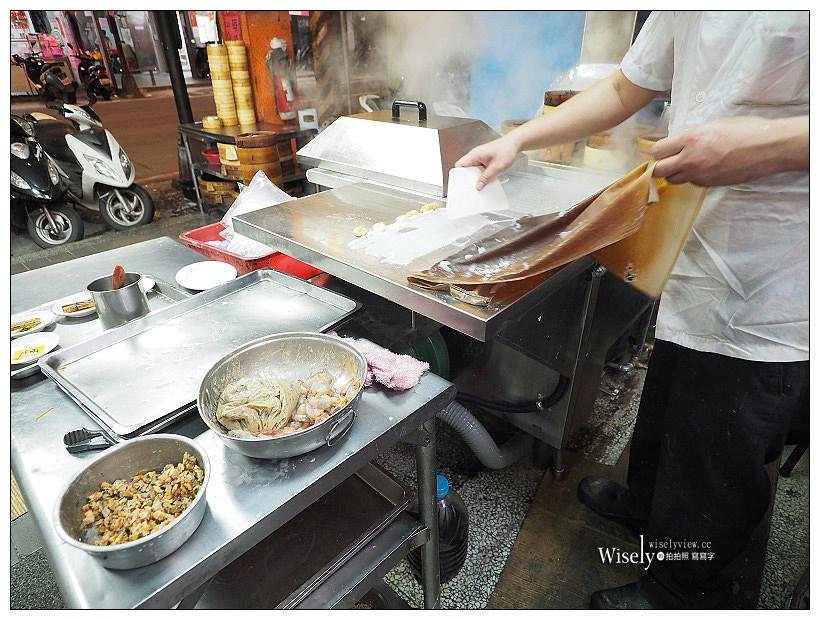 新北中和。祥鈺港式茶樓︱緬甸街(華新街)平價熱炒茶點。必吃港點推薦分享 – WISELY's 拍拍照寫寫字