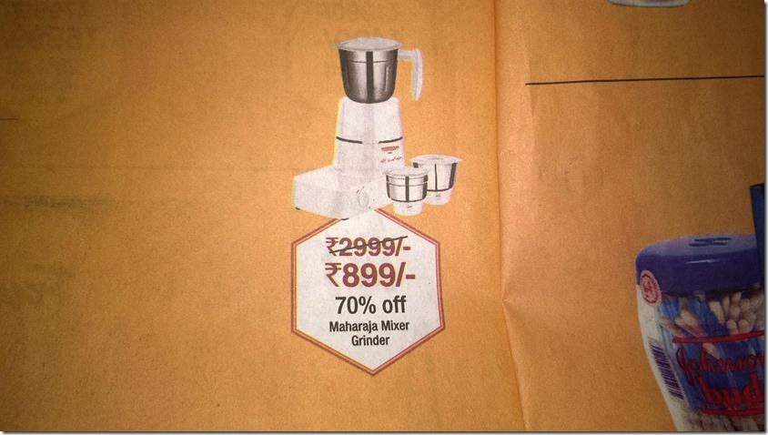Amazon.in fake sale ad
