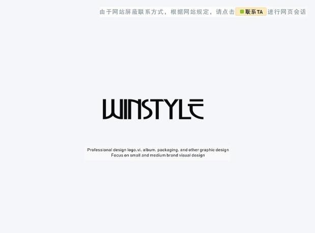 为一个美国进出口贸易公司设计一个logo和名片_Graphic & Logo Design_Witmart.com