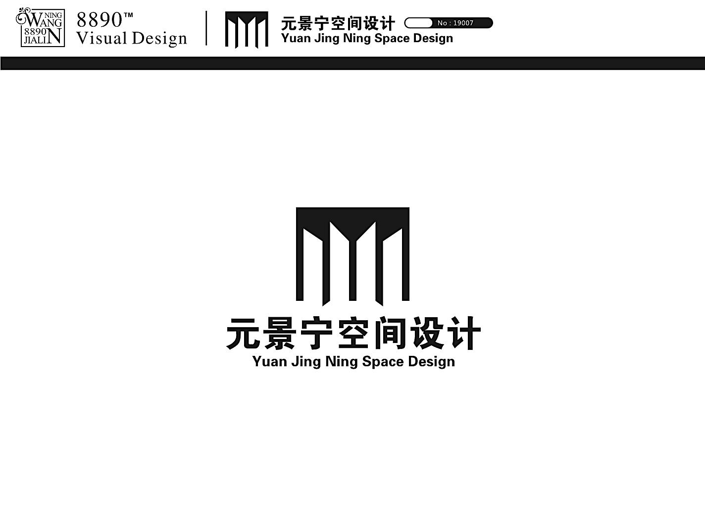 室内装饰设计公司LOGO设计_图形与LOGO设计_猪八戒网国际站Witmart.com