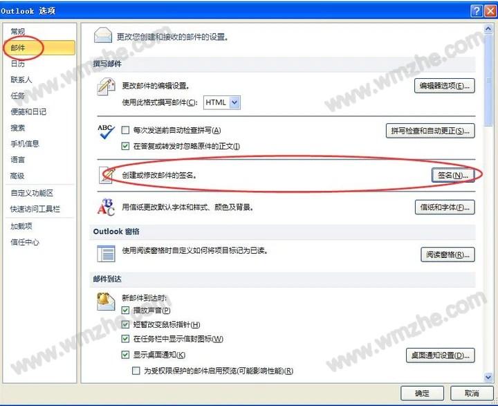 Outlook Express是什么?Outlook Express有什么作用?一文帶你詳細了解-完美教程資訊