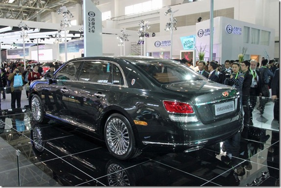 Geely Ge Luxury Car by China  XciteFunnet