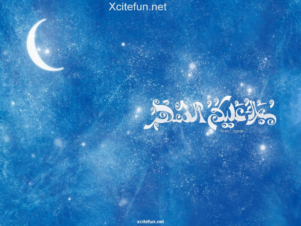 Ramadan Calendar  Ramadan Wallpapers Ramadan Pakistan 2011