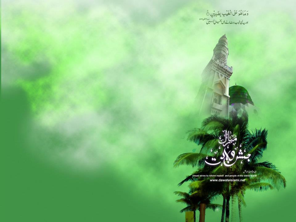 Lovers Images Wallpapers With Quotes Jashn E Eid Milad Un Nabi Greetings Wallpapers Xcitefun Net