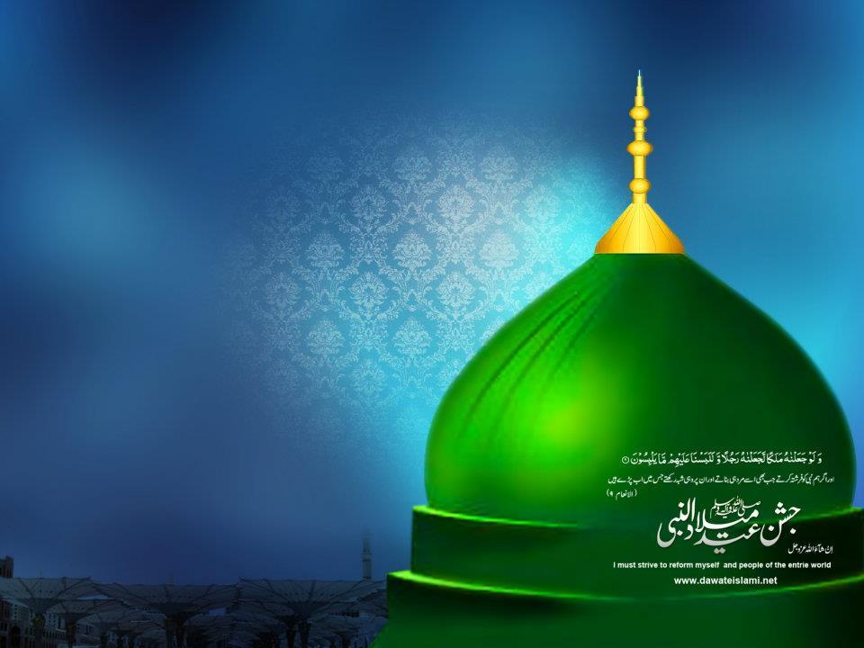 Cute Babies Desktop Wallpaper Galleries Jashn E Eid Milad Un Nabi Greetings Wallpapers Xcitefun Net