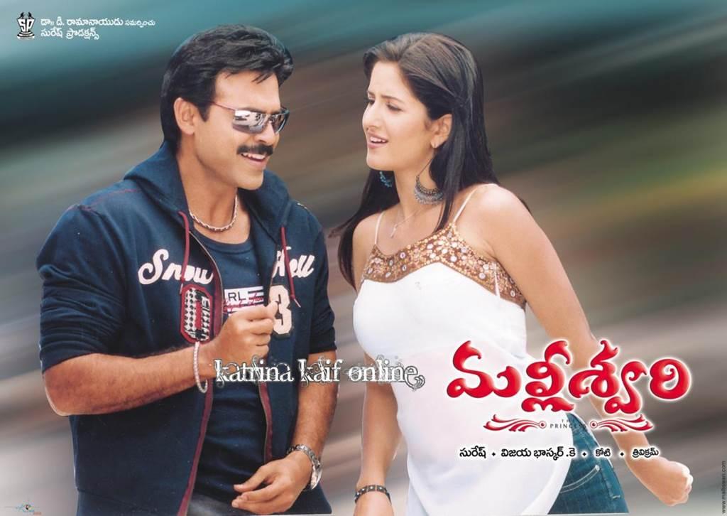 Most Beautiful Wallpapers With Quotes Katrina Kaif Telugu Film Malliswari Xcitefun Net