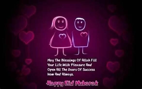 Eid mubarak wishes for wife new year 2019 image result for eid mubarak wishes for wife m4hsunfo