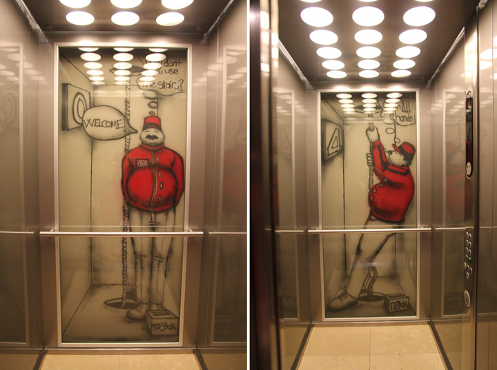 Cute Moving Wallpapers For Phone Amazing Graffiti Art On Elevator Doors Xcitefun Net