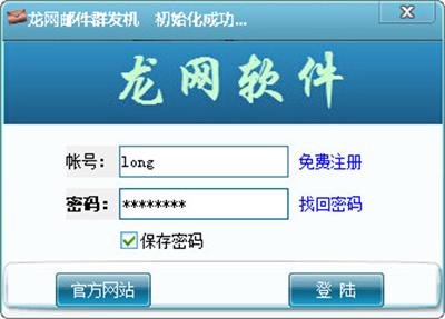 簡單好用的免費郵件群發軟件推薦_軟件評測_下載之家
