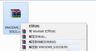 小馬win7激活工具使用教程詳解_windows 7_下載之家