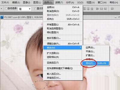 PS羽化工具的使用教程圖解_PhotoShop_下載之家
