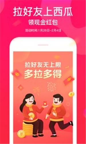 西瓜視頻app下載-西瓜視頻安卓版3.3下載_影音播放_下載之家手機版