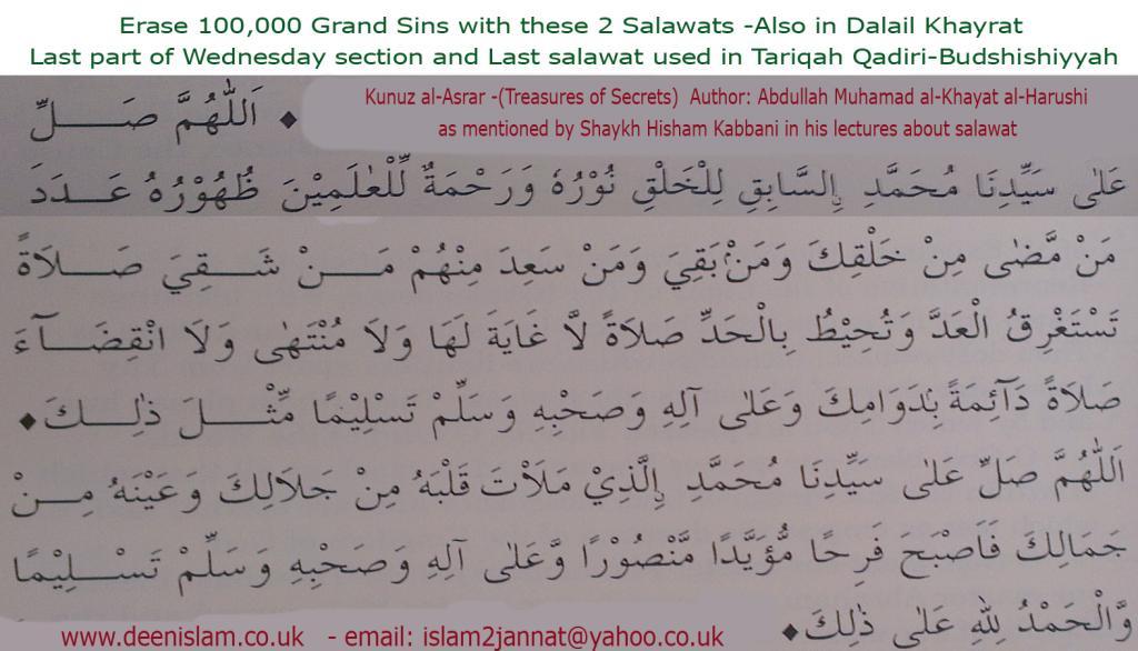 Tariqa Qadiriya Boudchichiya Ch كتاب اسم الله الأعظم للطوخي