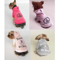 Juicy Dog Outfits,Designer Dog Clothes of item 95499065