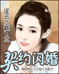 《盛世軍婚》小說完本線上閱讀 - 都市言情小說 - 蜀山中文網