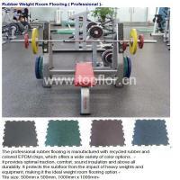 Details of Interlocking rubber gym flooring/ Weight room ...