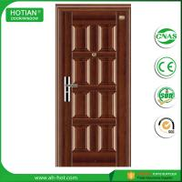 Details of 2016 best sale lowes steel entry doors for main