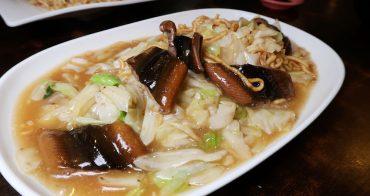 新竹東區小吃 台南鱔魚意麵清大店,超值當歸羊肉湯只要40元