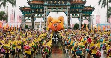 義魄千秋2019全國義民祭在新竹縣!活動內容、交通資訊總整理