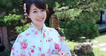 新竹旅遊景點推薦蕭如松藝術園區!日式建築風情免出國就能體驗穿浴衣!園區梅花開了