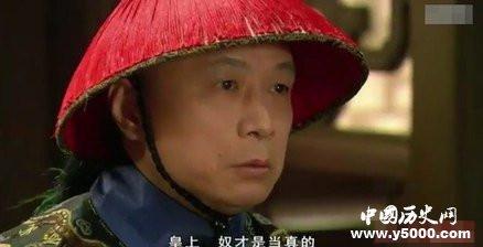 甄嬛傳里演技最好的太監是……_歷史文化_中國歷史網