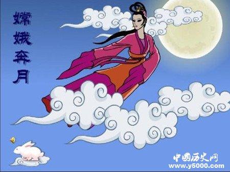 中秋節的傳說故事_歷史文化_中國歷史網