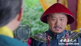 納蘭明珠_納蘭明珠簡介_納蘭明珠故事介紹_中國歷史網