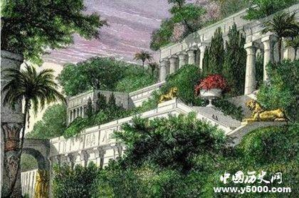 古巴比倫空中花園是怎么建造的 什么時候建造的_世界歷史_中國歷史網