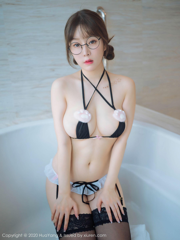 [花漾HuaYang] Vol.343 王雨纯-小柚妹站