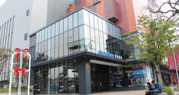 台中秀泰廣場站前店,結合秀泰影城看電影吃美食、藝術、閱讀的好去處