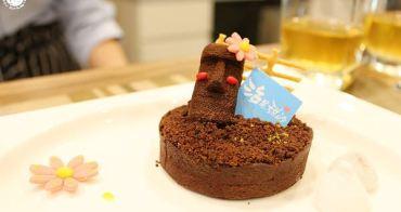 台北甜點︳海是甜的,超人氣摩艾甜點,提供客製化蛋糕服務