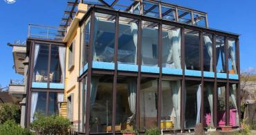 【宜蘭。民宿】太平山好望角景觀別墅// 猶如玻璃屋的民宿,另有獨棟彩色小屋,提供烤肉區