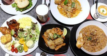 台中西屯區美食︳双双咖啡,米平方商場的台義料理,沒吃鹽酥雞就不算來過双双