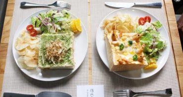 台中早午餐︳隱巷 in shine,隱藏在北屯區巷弄的手作吐司料理