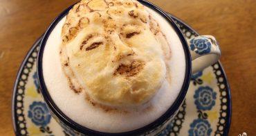 高雄咖啡︳My cofi-客製化立體拉花,什麼都有什麼都畫什麼都不奇怪