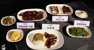 了凡香港油雞飯.麵-台中J-mall也吃得到世界首家米其林小販囉