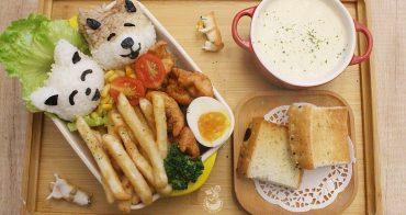 一中街美食︱小町日和料理所-適合餵食小朋友的柴犬造型飯糰就在一中商圈