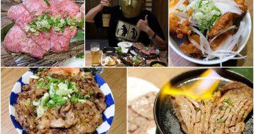 大里美食︱牛丁次郎坊(大里支店)-食尚玩家推薦,深夜裡的和魂燒肉丼!