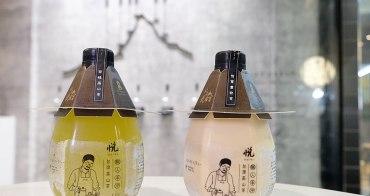 悅職人手沖高山茶-逢甲超潮茶飲專門店,現點現手沖感受茶的原味