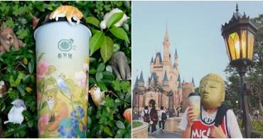 花花杯始祖「春芳號」動物杯出場就登上ig打卡熱門飲料,高雄也喝得到玉荷青蘆薈蜜囉!
