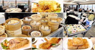 京悅港式飲茶-台中人氣港式飲茶餐廳,傳統港式料理餐車巡迴席間,環境黑白時尚還有市景相伴