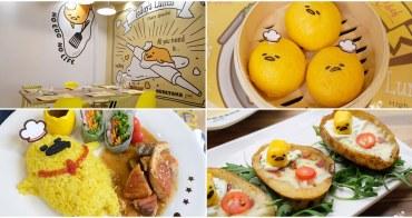 蛋黃哥五星主廚餐廳台中旗艦店-兩層樓高蛋黃哥旋轉溜滑梯,每樣餐點都有蛋黃哥芳蹤