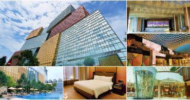 澳門美獅美高梅-珠寶盒堆疊而成的五星級酒店兼藝術館,夢幻天幕覆蓋視博廣場