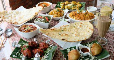 斯里印度餐廳-台中高評價印度料理,印度主廚親製的道地印度美食(印度咖哩、烤餅超多種口味,還有素食咖哩)