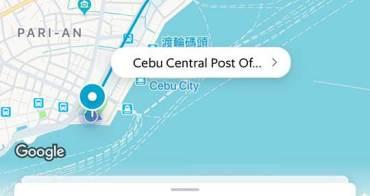 Grab使用教學︳東南亞Uber,菲律賓、越南、泰國、馬來西亞、新加坡、印尼、緬甸旅行必備!