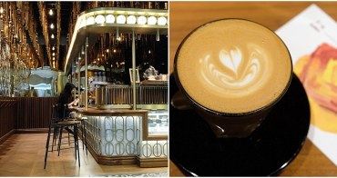 香港銅鑼灣咖啡店︳n.o.t. Specialty Coffee高質感平價精品咖啡,香港上班族人手一杯
