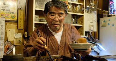 靜岡青葉黑輪街:靜岡車站周邊美食,懷舊日式氛圍的黑輪一條街