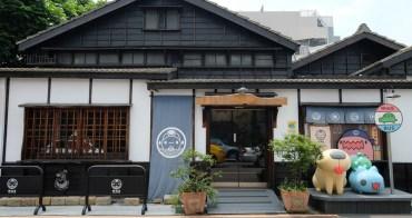咖波屋:人氣插畫咖波主題咖啡館落腳台中模範街,咖波迷必朝聖的台中咖啡館