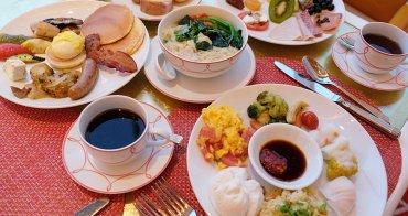 永利皇宮咖啡苑自助早餐︳邊永利皇宮湖景邊吃早餐,金光閃耀氣派的晨之美