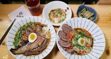 模範街美食︳新撰組:地表最強的牛肉拉麵,模範街高CP值深夜美食
